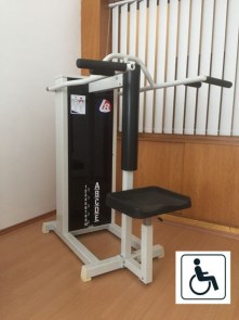 Seated Press RS-200